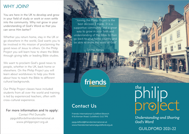 image of the front page of the Philip Project leaflet